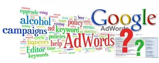 Рекламни кампании