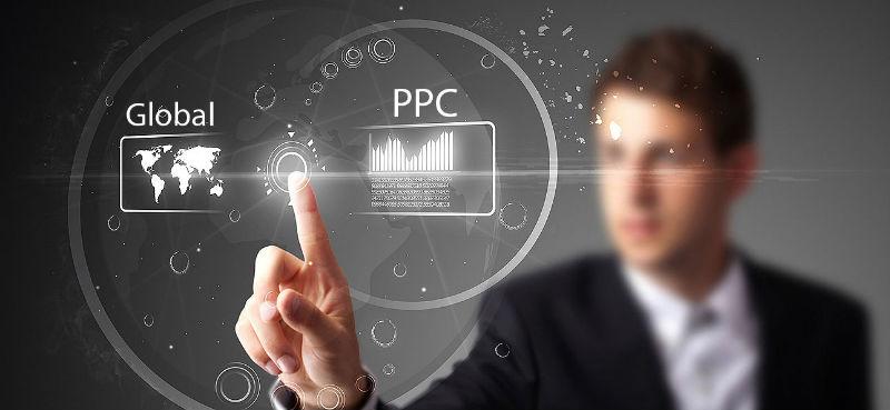 PPC реклама